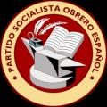 Primer Logo PSOE